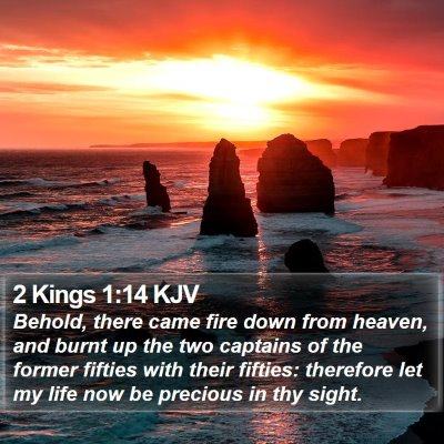 2 Kings 1:14 KJV Bible Verse Image