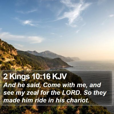 2 Kings 10:16 KJV Bible Verse Image