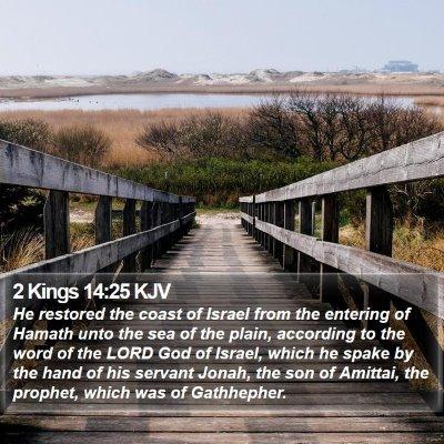 2 Kings 14:25 KJV Bible Verse Image
