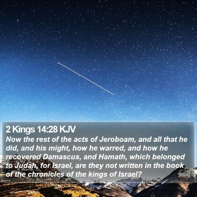 2 Kings 14:28 KJV Bible Verse Image