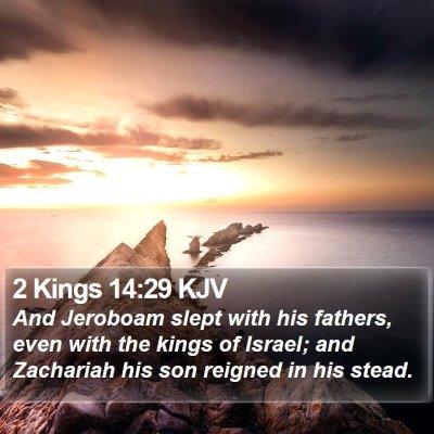 2 Kings 14:29 KJV Bible Verse Image
