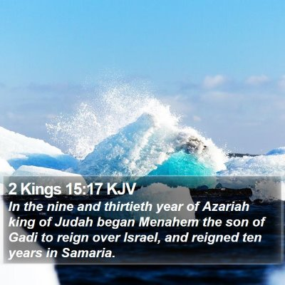 2 Kings 15:17 KJV Bible Verse Image