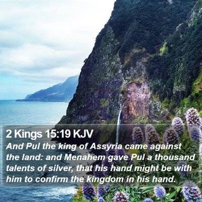 2 Kings 15:19 KJV Bible Verse Image