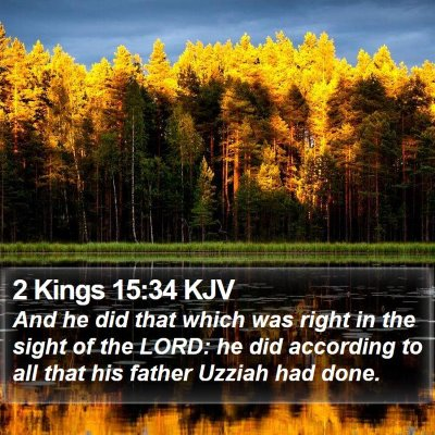 2 Kings 15:34 KJV Bible Verse Image