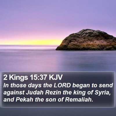 2 Kings 15:37 KJV Bible Verse Image
