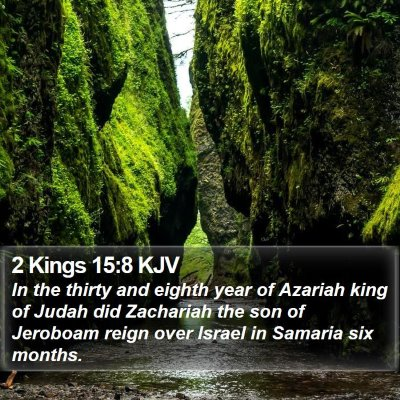 2 Kings 15:8 KJV Bible Verse Image