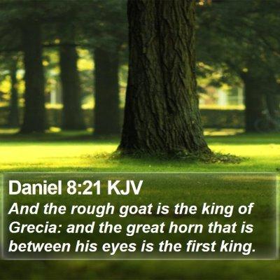 Daniel 8:21 KJV Bible Verse Image