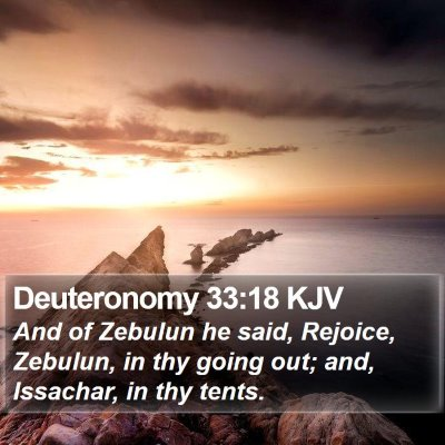 Deuteronomy 33:18 KJV Bible Verse Image