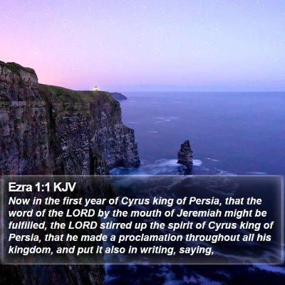 Ezra 1:1 KJV Bible Verse Image