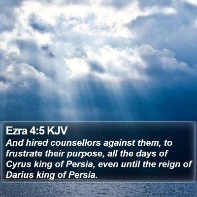 Ezra 4:5 KJV Bible Verse Image