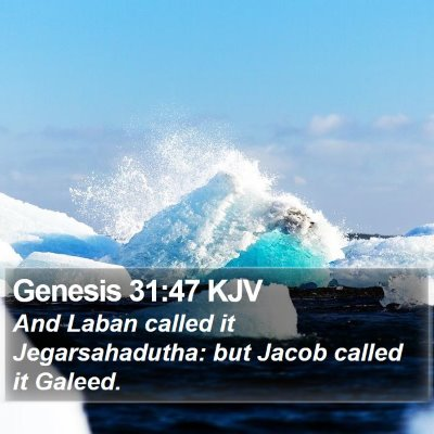Genesis 31:47 KJV Bible Verse Image