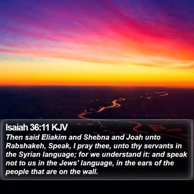 Isaiah 36:11 KJV Bible Verse Image