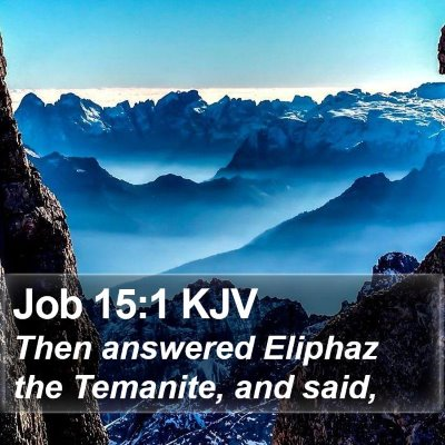 Job 15:1 KJV Bible Verse Image
