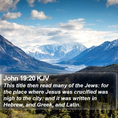 John 19:20 KJV Bible Verse Image