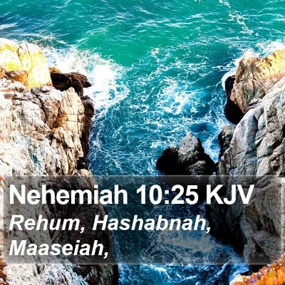 Nehemiah 10:25 KJV Bible Verse Image