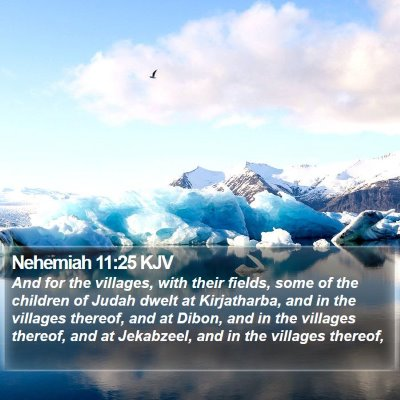 Nehemiah 11:25 KJV Bible Verse Image