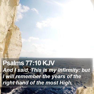 Psalms 77:10 KJV Bible Verse Image