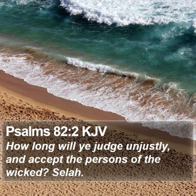 Psalms 82:2 KJV Bible Verse Image