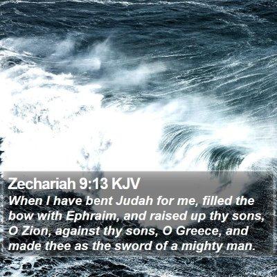 Zechariah 9:13 KJV Bible Verse Image