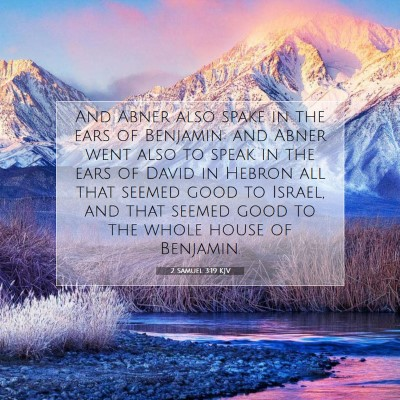 Picture 07 - 2 Samuel 3:19 KJV - And Abner also spake in the ears of Benjamin: and - Bible Verse Picture