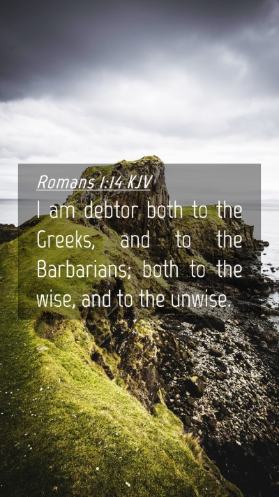 Picture 04 - Romans 1:14 KJV Mobile Phone Wallpaper - I am debtor both to the Greeks, and to the - Mobile Bible Verse Wallpaper