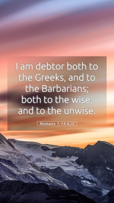 Picture 05 - Romans 1:14 KJV Mobile Phone Wallpaper - I am debtor both to the Greeks, and to the - Mobile Bible Verse Wallpaper