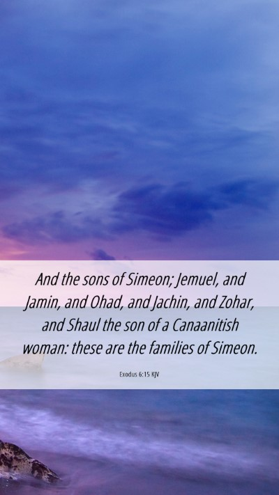 Picture 06 - Exodus 6:15 KJV Mobile Phone Wallpaper - And the sons of Simeon; Jemuel, and Jamin, and - Mobile Bible Verse Wallpaper