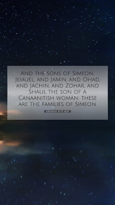 Picture 07 - Exodus 6:15 KJV Mobile Phone Wallpaper - And the sons of Simeon; Jemuel, and Jamin, and - Mobile Bible Verse Wallpaper