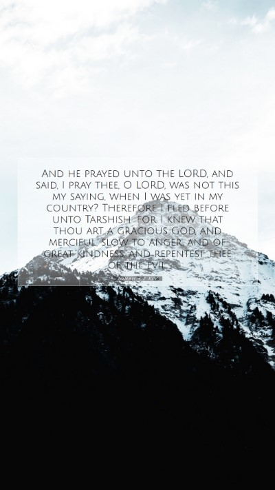 Picture 07 - Jonah 4:2 KJV Mobile Phone Wallpaper - And he prayed unto the LORD, and said, I pray - Mobile Bible Verse Wallpaper